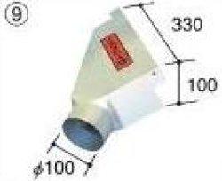 画像1: 小形自動カンナ用フード日立自動側303891