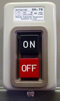 画像1: 日立押しボタンスイッチ200V用