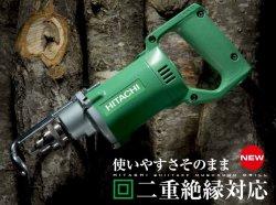 画像3: 椎茸栽培用ドリル 日立