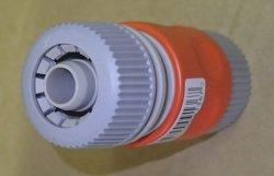 画像4: 部品 MHW710/720用 ワンタッチジョイント