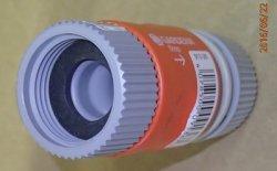 画像3: 部品 MHW710/720用 ワンタッチジョイント