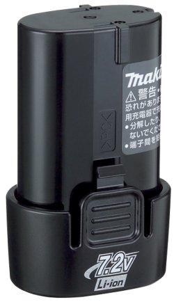 画像1: マキタBL7010 7.2V リチウムイオンバッテリ 1.0Ah