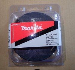 画像2: ナイロンコード付スプール マキタコード式草刈機MUM2500/3000用
