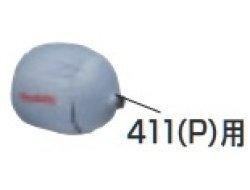 画像1: 部品ダストバッグ粉塵用集塵機411(P)用(100リットル)A-43941